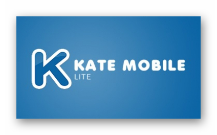 Картинка Kate Mobile Lite