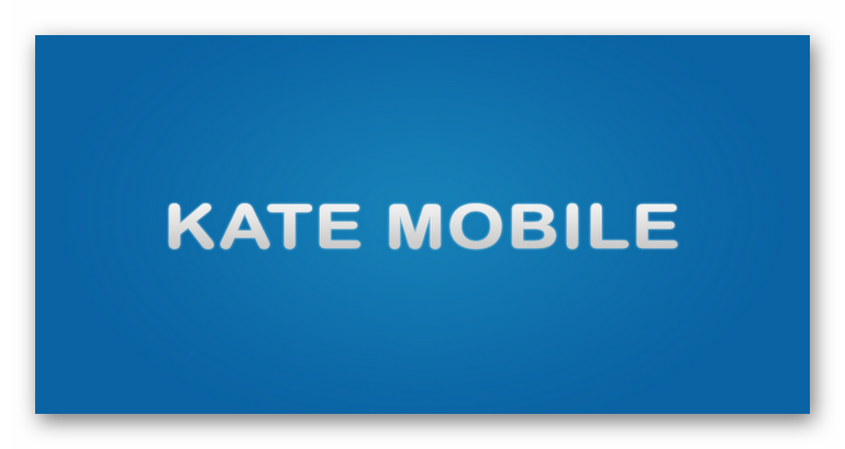 Логотип Kate Mobile