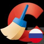 Как поменять язык в CCleaner
