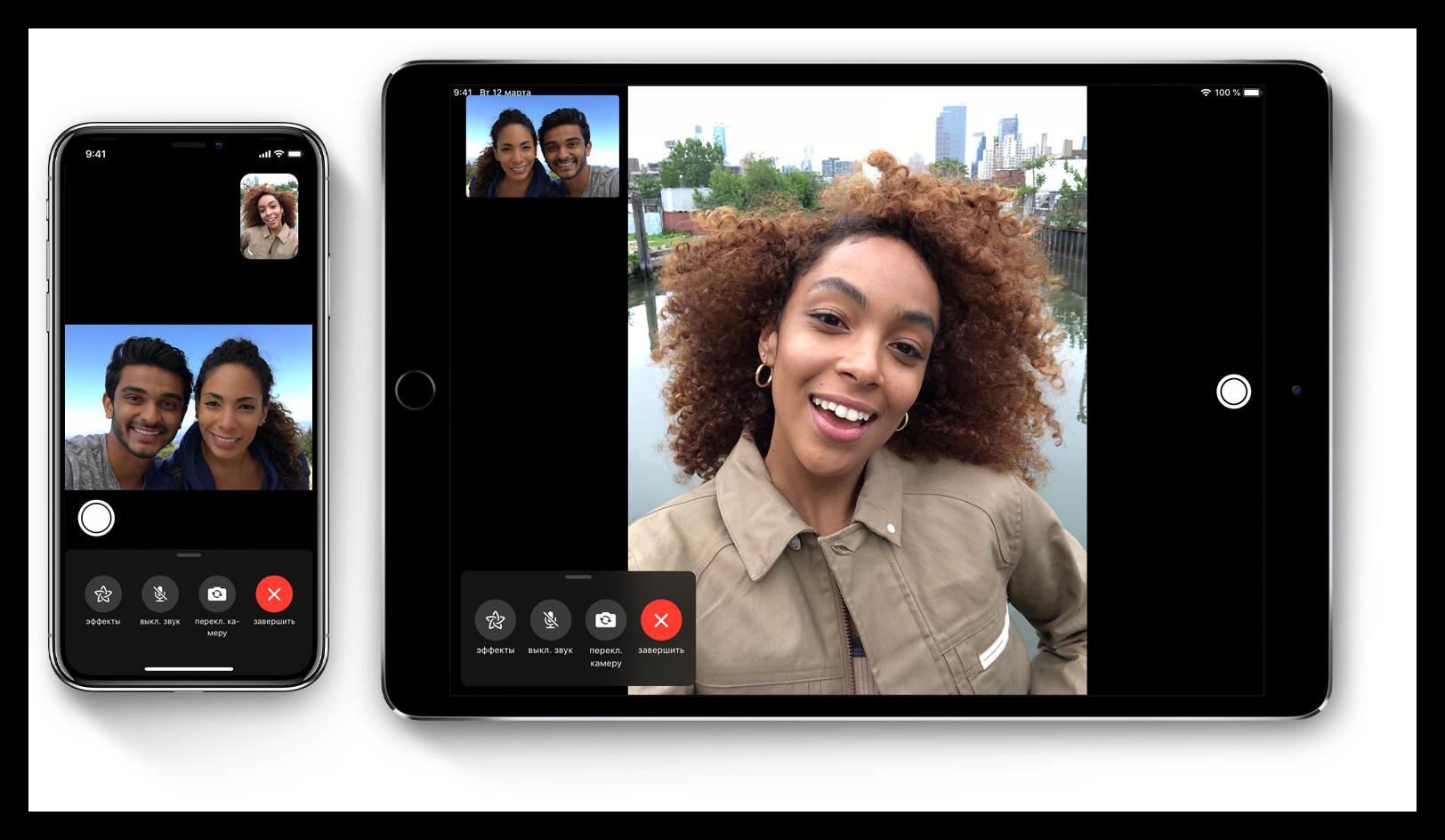 Картинка FaceTime на разных устройствах