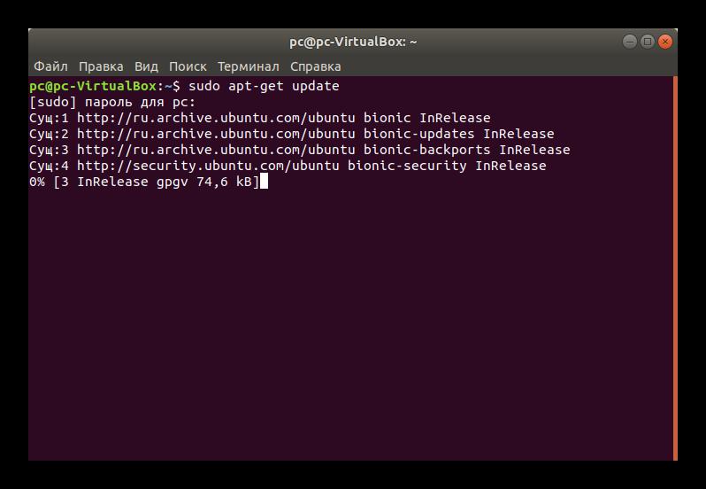 Команда sudo apt-get update в Терминале Linux