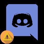 Ошибка в Discord «Не установлен маршрут»