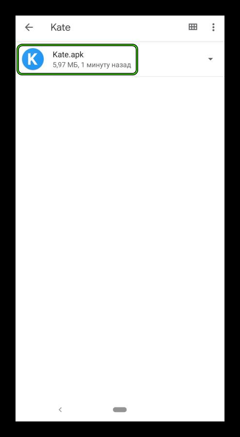 Открыть apk-файл Kate Mobile для Android