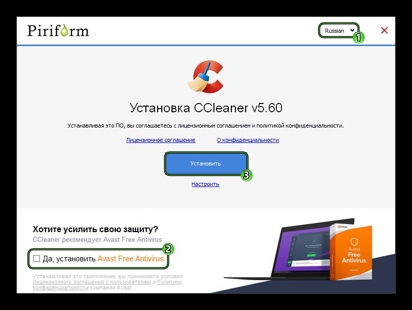 Установить CCleaner для Windows 7