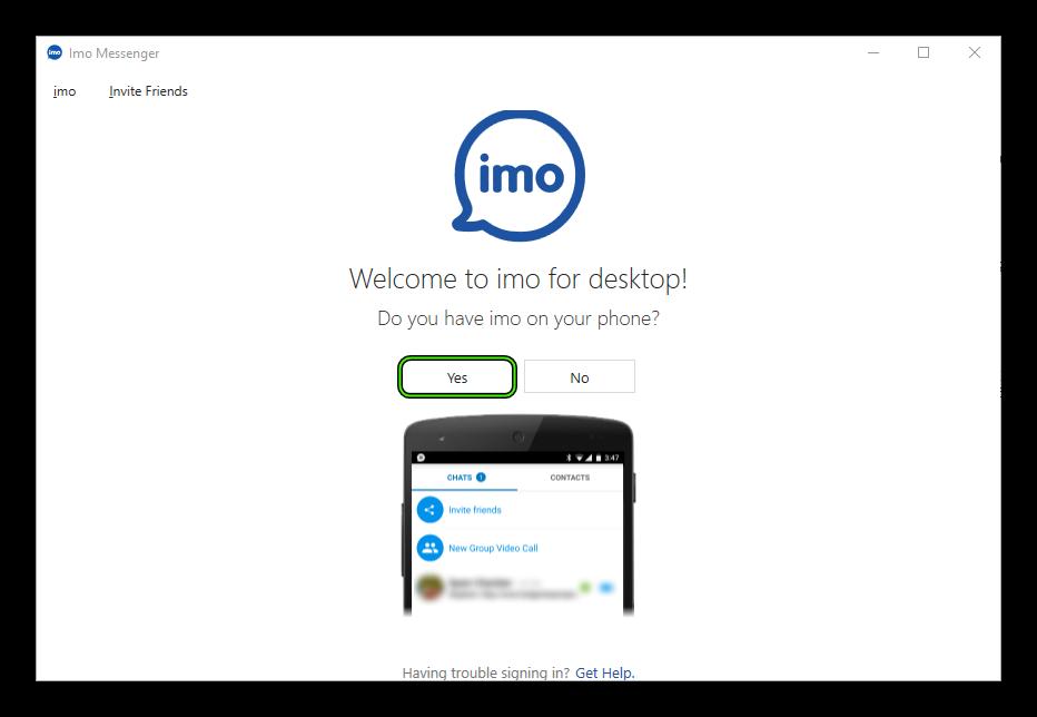 Кнопка Yes в приветственном окне imo для Windows