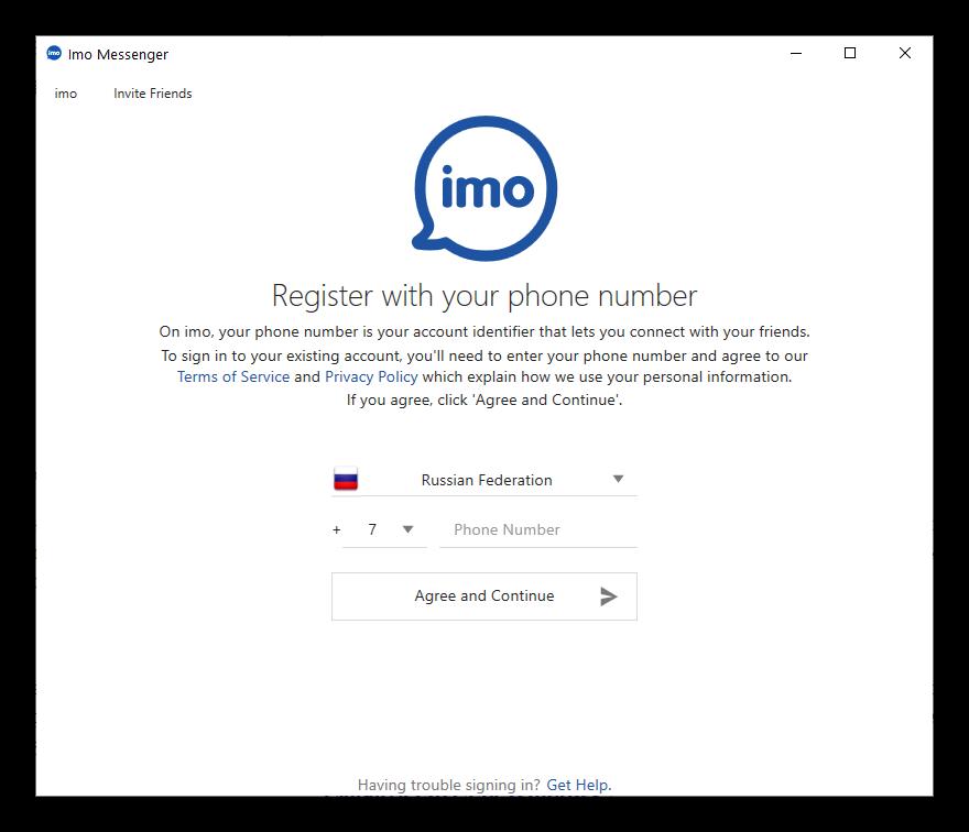 Первый запуск IMO