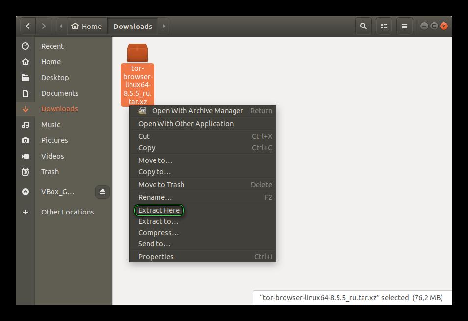 Извлечение архива с Tor Browser для Linux