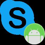 Скачать Skype для Android