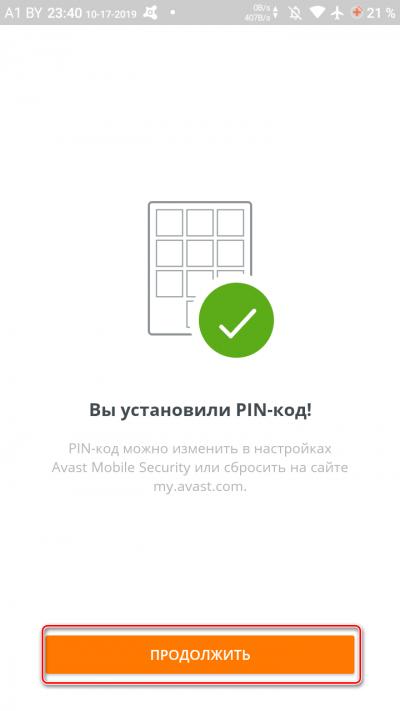Кнопка Продолжить в Avast Anti-Theft