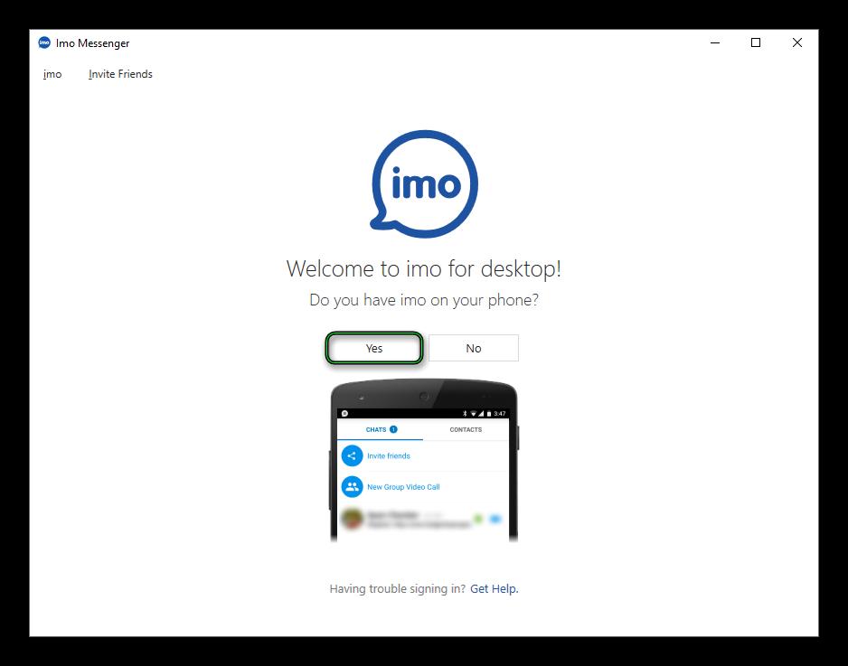 Кнопка Yes в окне авторизации imo для Windows 10