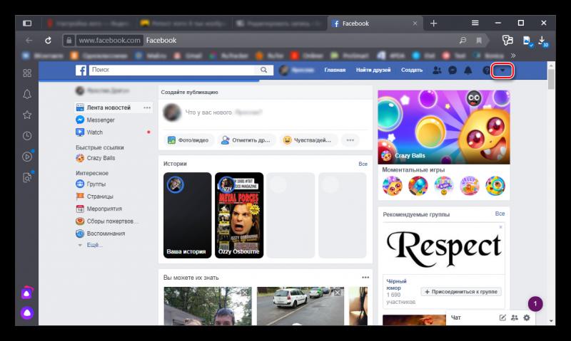 Кнопка в виде стрелки в Facebook