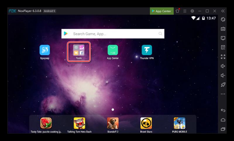 Папка Tools в Nox App Player