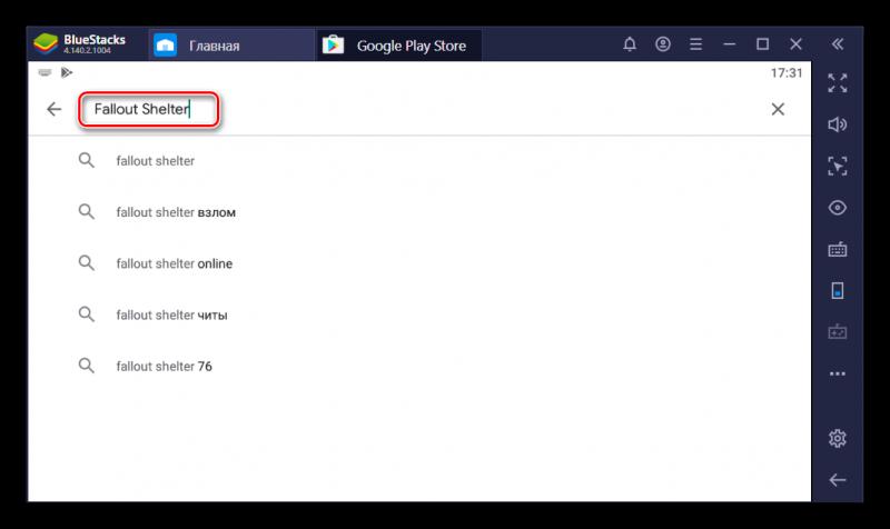 Поиск игры в Google Play в BlueStacks