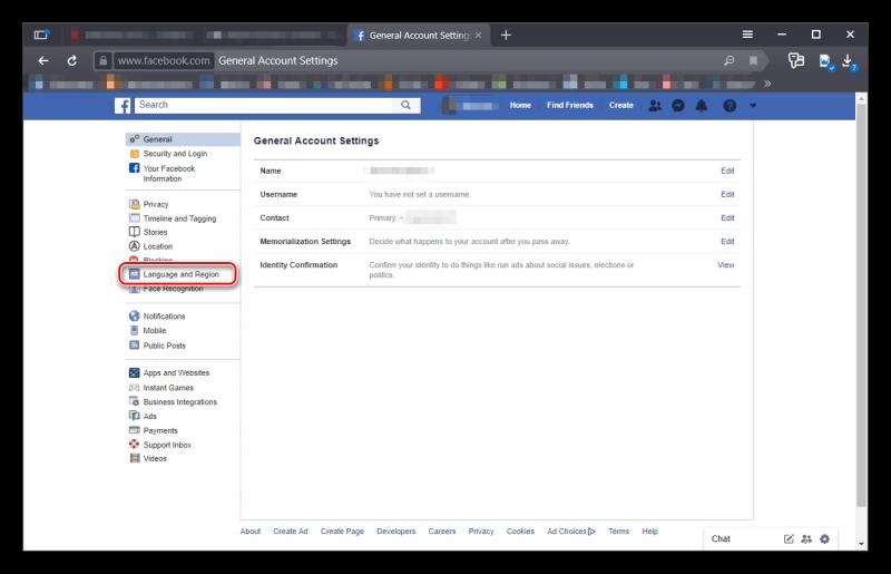 Пункт Language Region в настройках Facebook