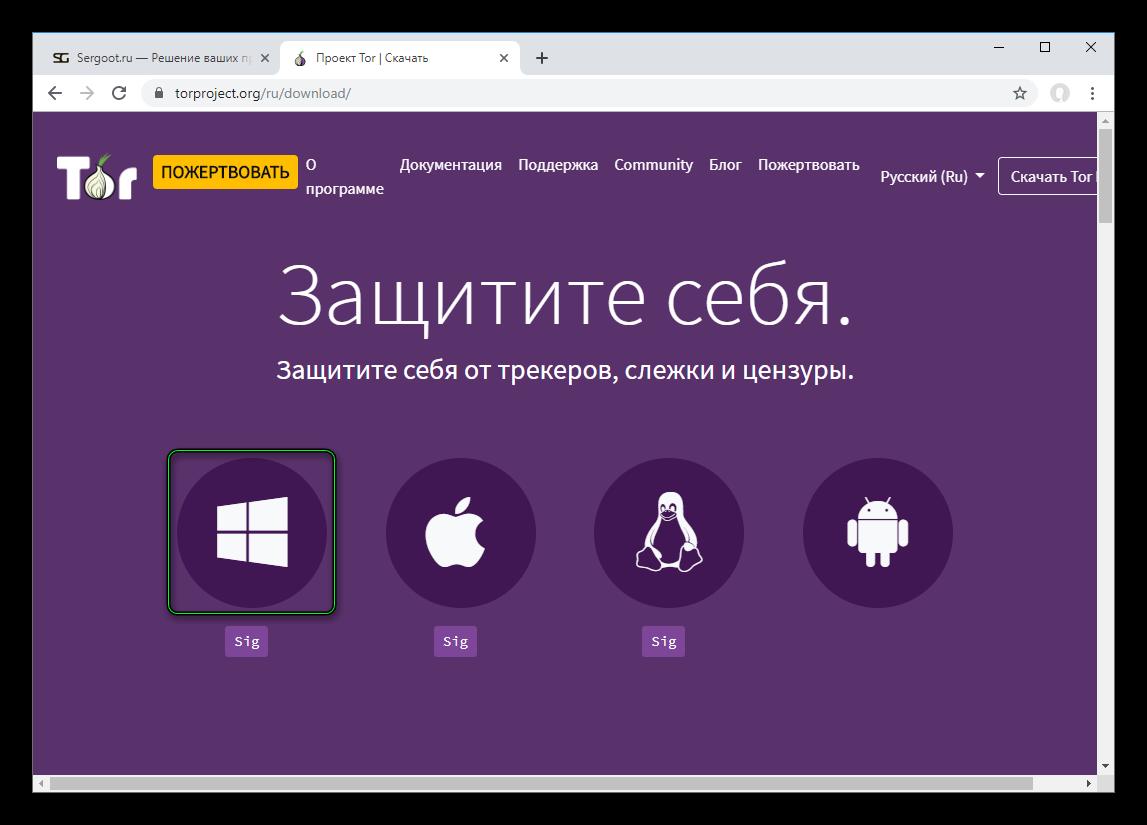 Как установить плагин в тор браузере localhost tor browser gydra