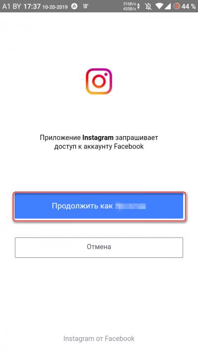 Вход в Фейсбук