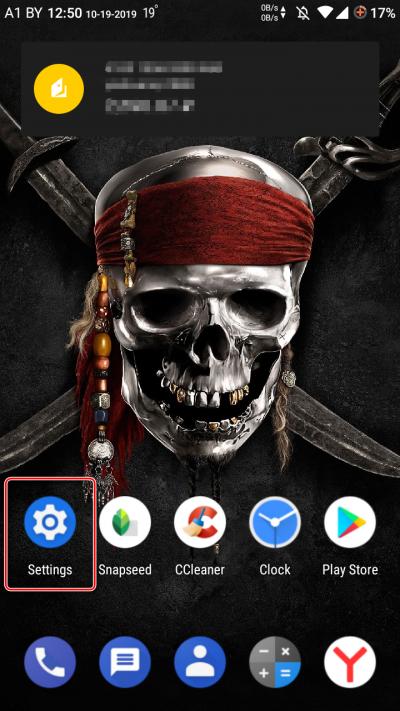 Запуск Settings на смартфоне