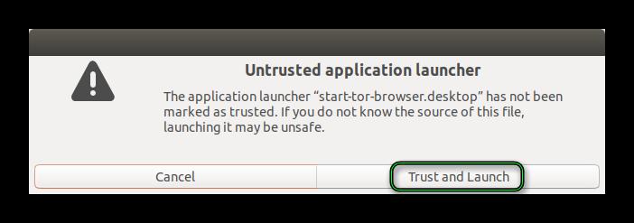 Запуск Tor Browser для Linux