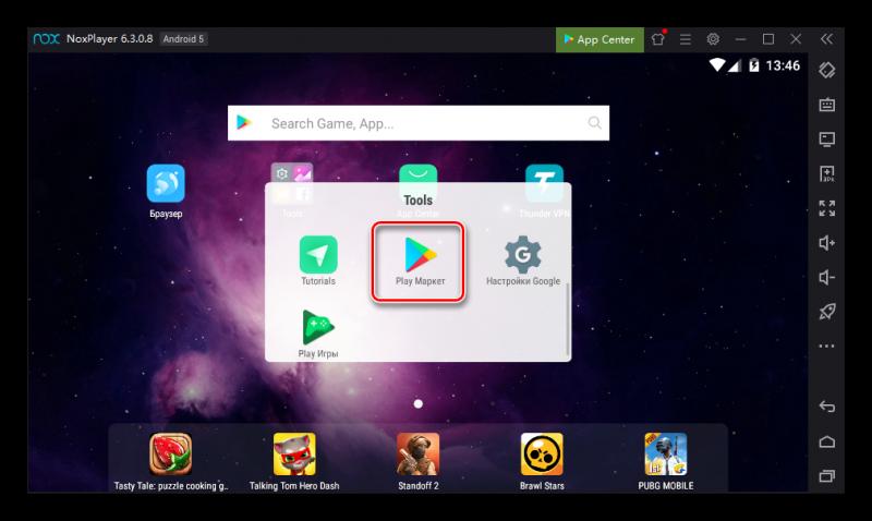 Значок Google Play в эмуляторе Nox App Player