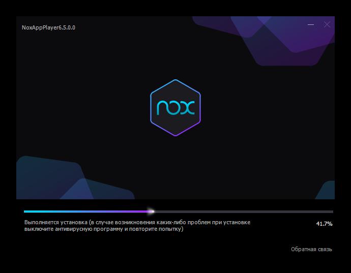 Инсталляция новой версии Nox App Player