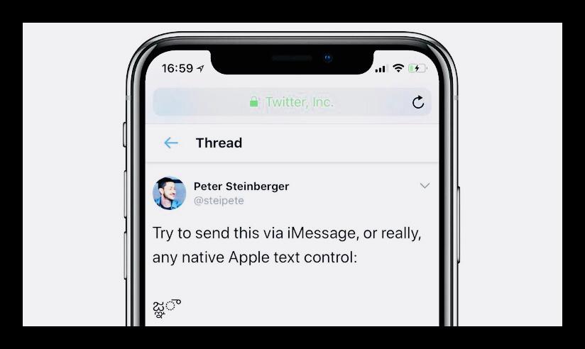Картинка iMessage на iPhone X