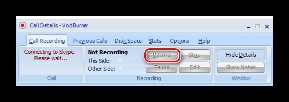 Кнопка Record в программе