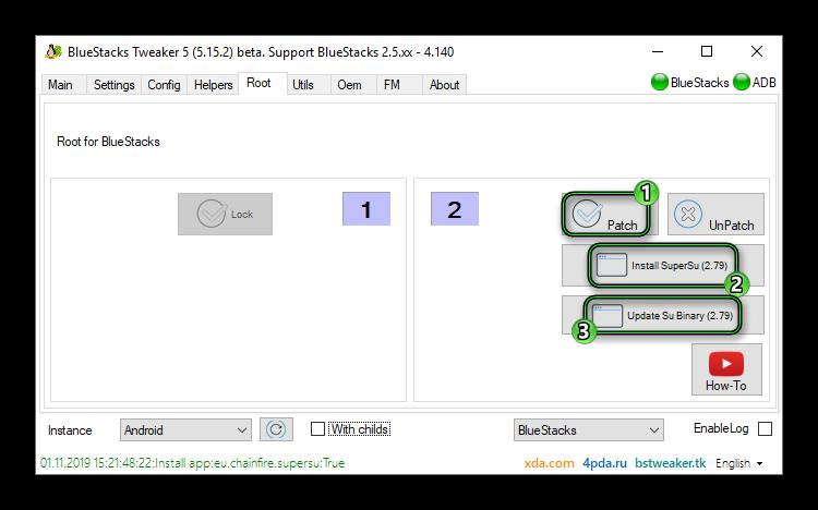 Опция Install SuperSu в окошке утилиты BSTweaker