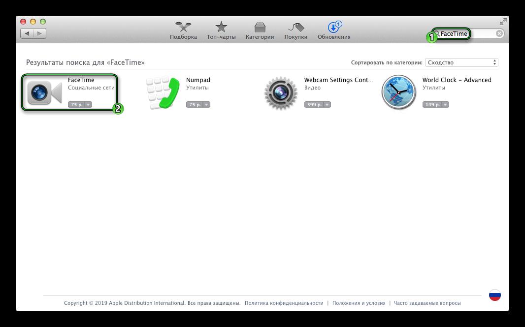 Поиск FaceTime в магазине Mac App Store