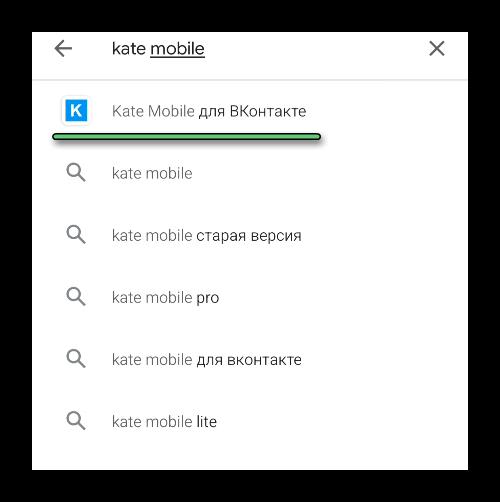 Поиск приложения Kate Mobile на странице магазина Play Market