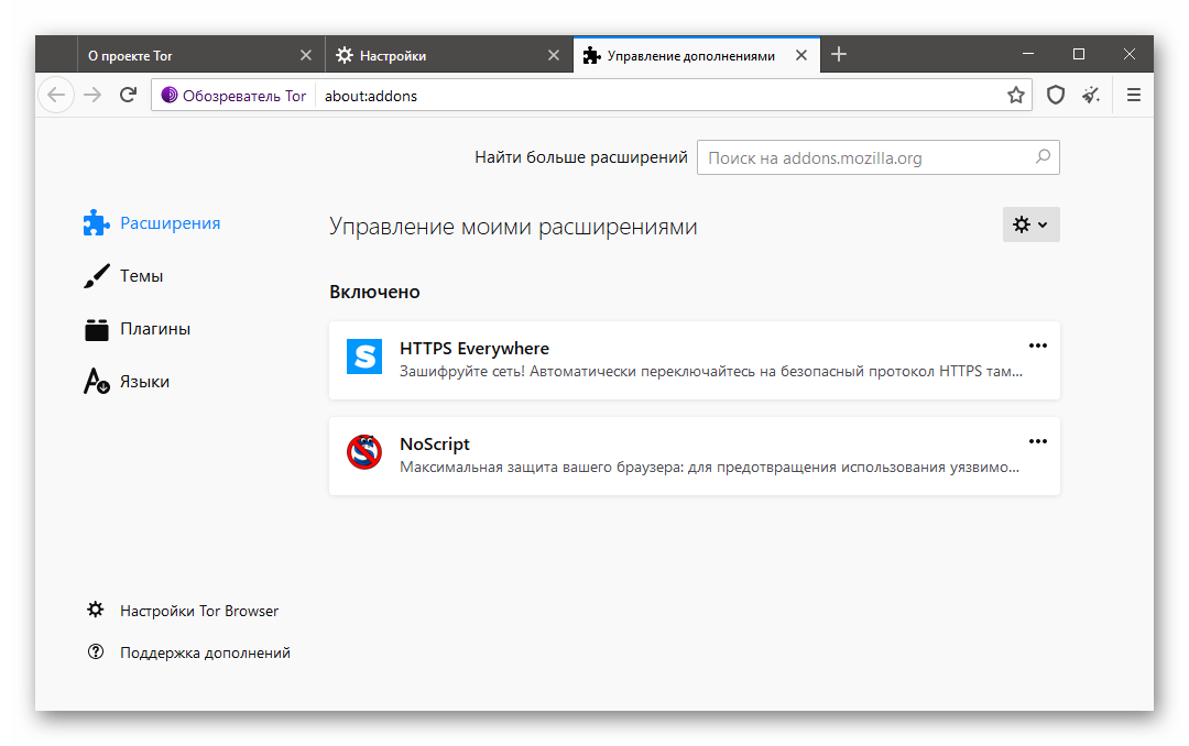 настройка tor browser habrahabr вход на гидру