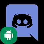 Скачать Discord на Android