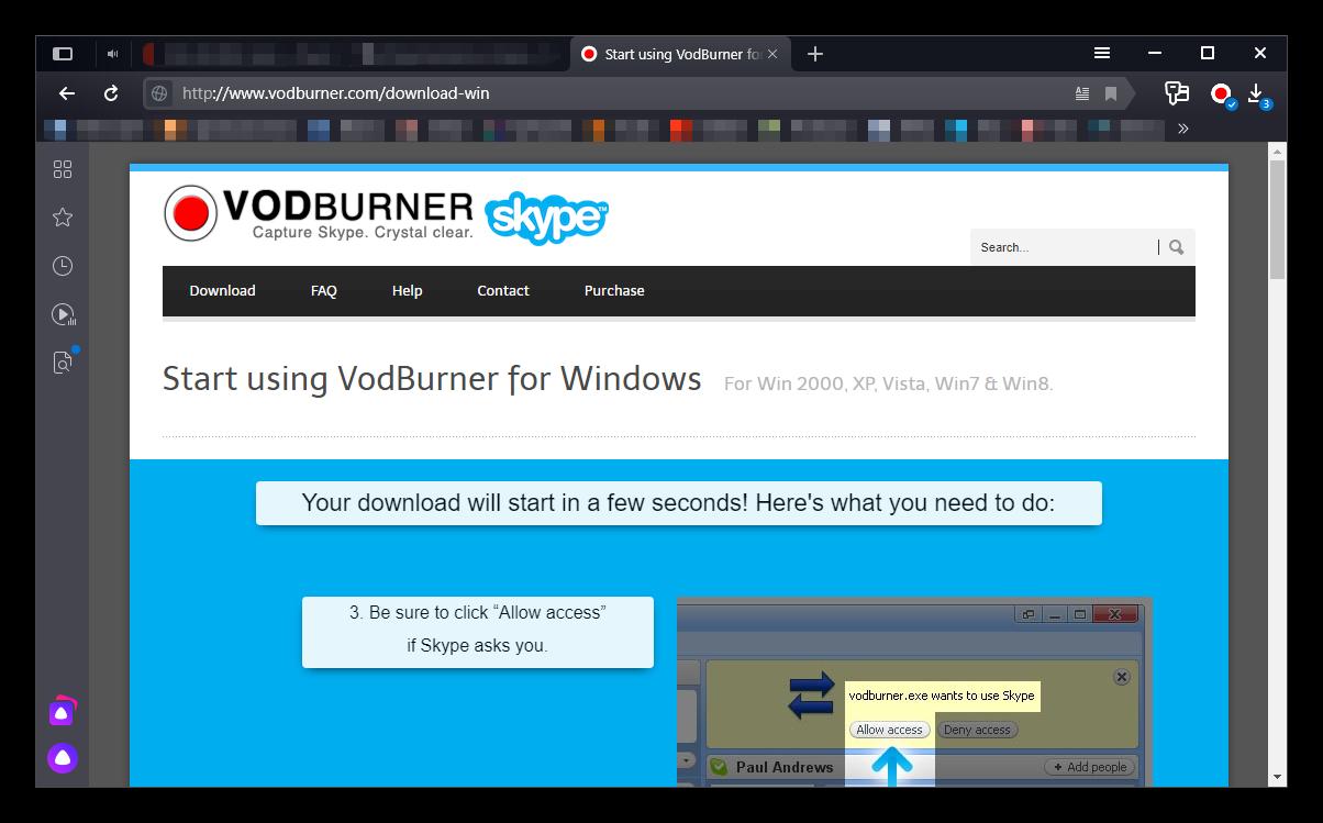 Скачивание VodBurner с сайта