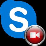 Как записать видео со Скайпа