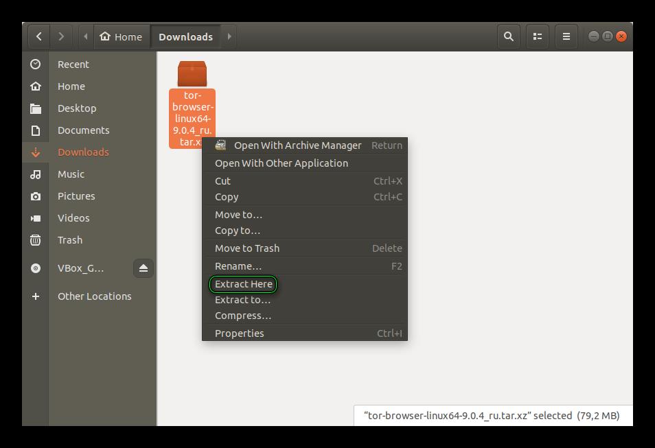 Извлечь архив с браузером Tor для Linux