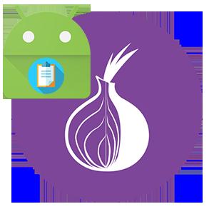 Как пользоваться тор браузером анонимно hidra браузер на основе тор гидра