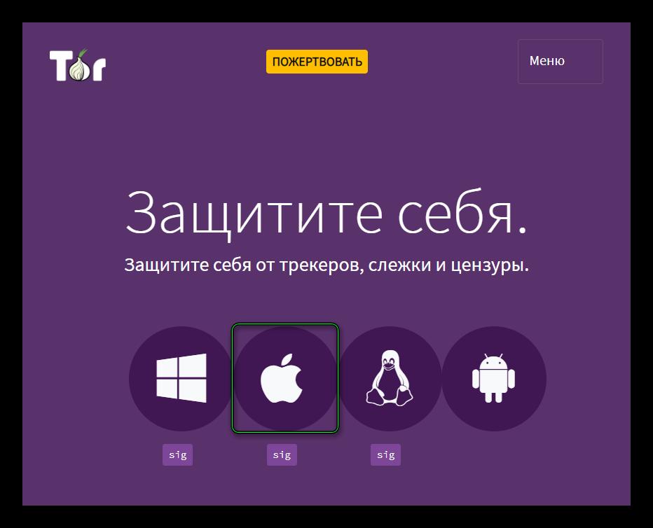 Тор браузер под линукс hudra как скачать tor browser и установить вход на гидру