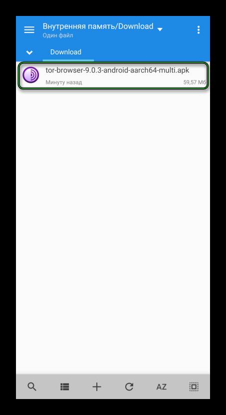Настроить браузер тор на android hyrda флеш плеер для браузера тор hidra