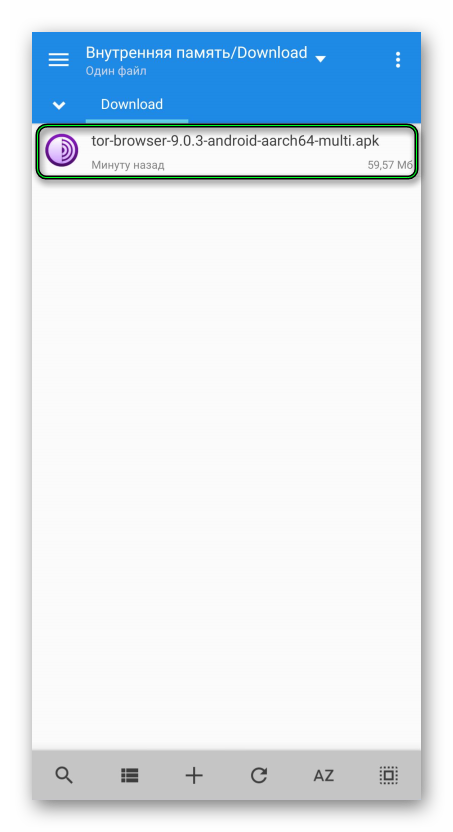 Запуск apk-файла от Tor Browser