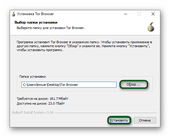Как установить tor browser hydraruzxpnew4af как убрать рекламу в tor browser hyrda