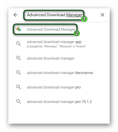 Поиск приложения Advanced Download Manager в Play Market