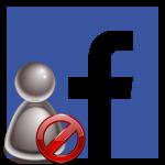 Черный список в Facebook