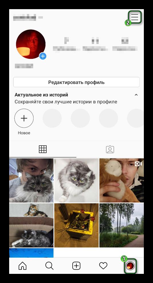 Иконка для вызова бокового меню в мобильной версии Instagram