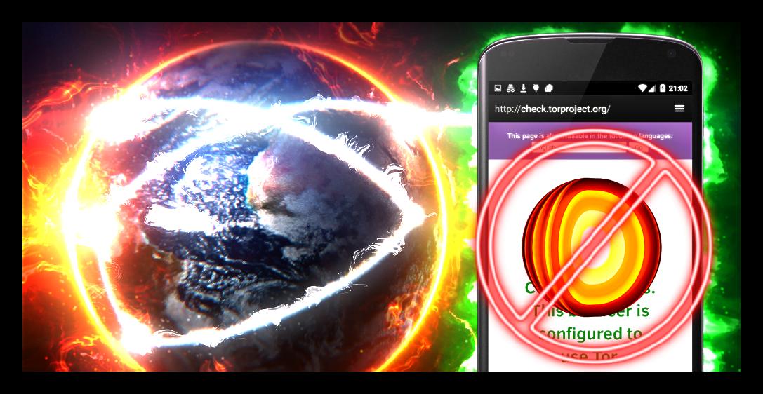 Картинка Fire Onion