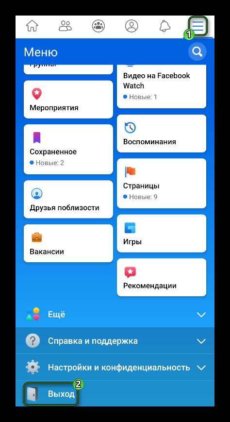 Кнопка Выход в меню приложения Facebook