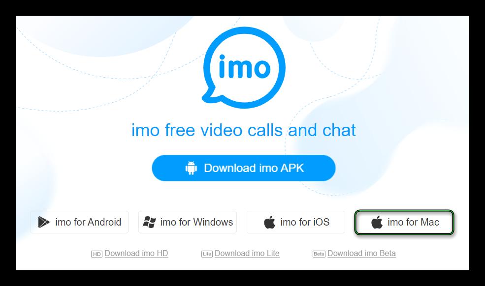 Кнопка imo for Mac на официальном сайте мессенджера imo