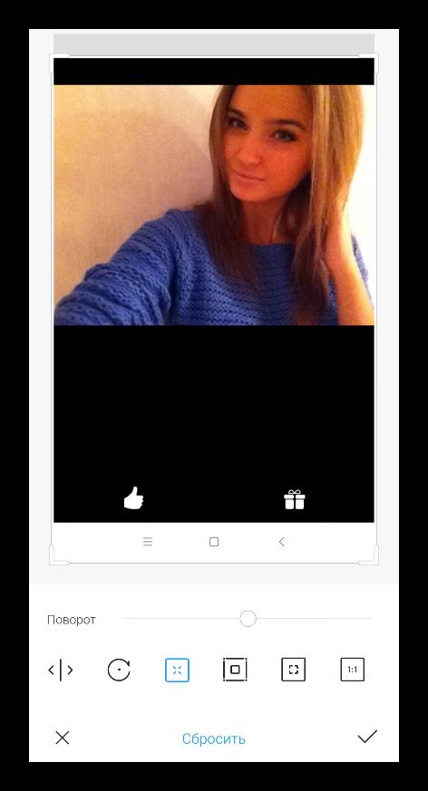 Обрезка скриншота на Android