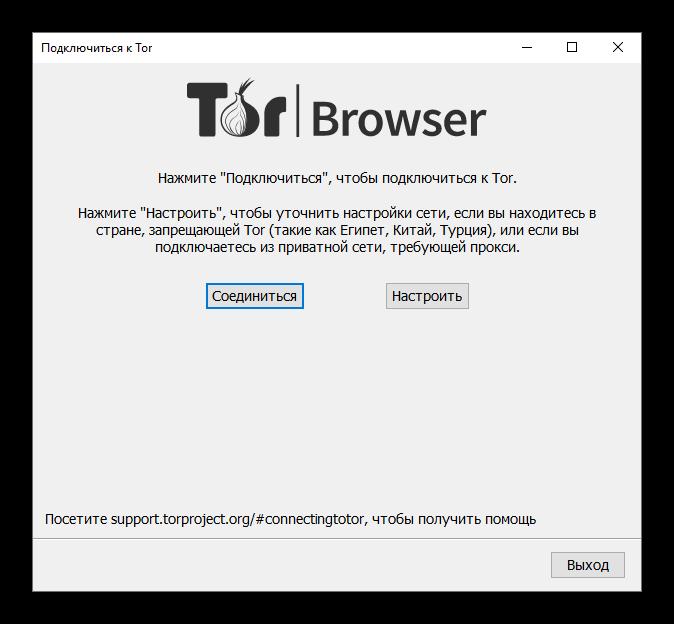 Не могу подключиться к браузеру тор гирда darknet directories