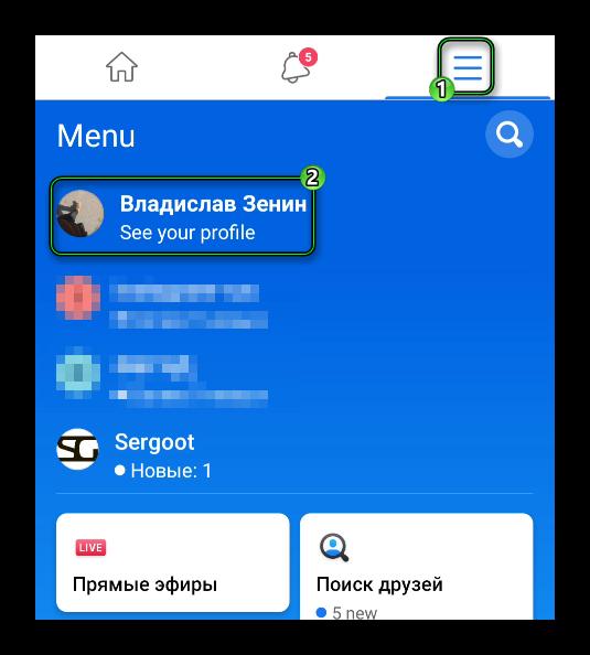 Переход к редактированию профиля в приложении Facebook
