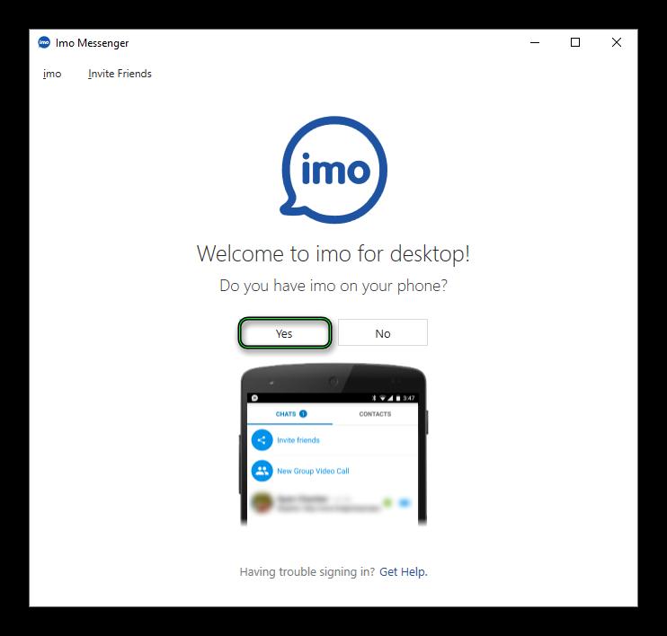 Первый запуск мессенджера imo для компьютера с Windows