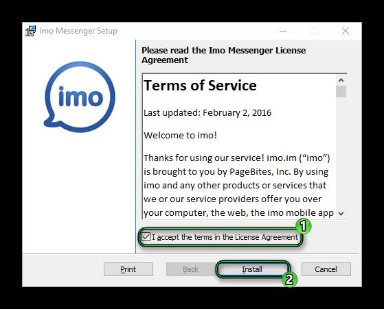 Запуск инсталляции мессенджера imo для компьютера с Windows